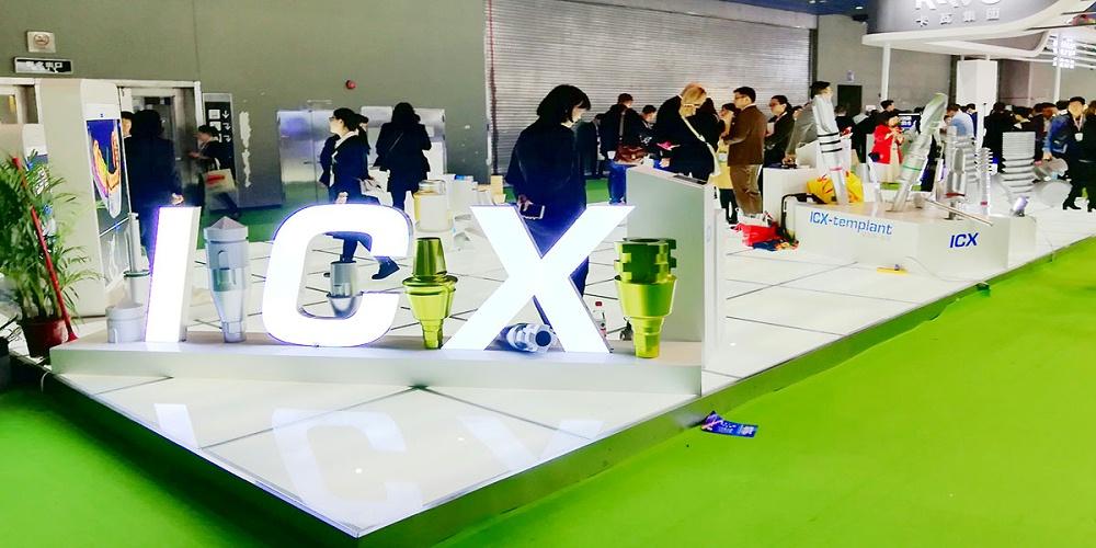 德国IXC——广州口腔展展台设计与搭建方案