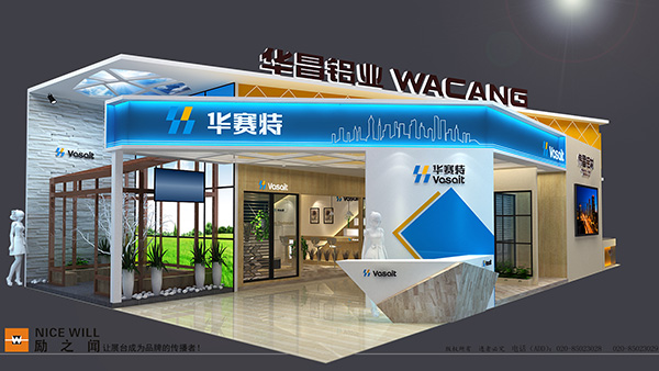 励之闻展会:2020年3月上海最新展览会时间排期表