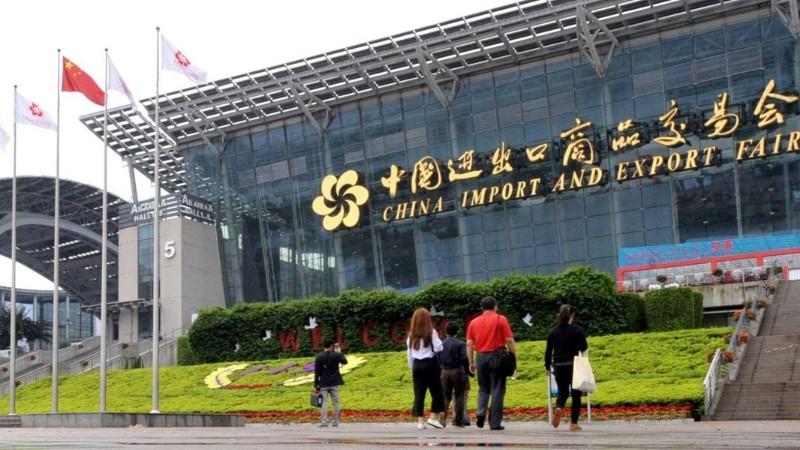 2020年第127届中国进出口商品交易会(广交会)