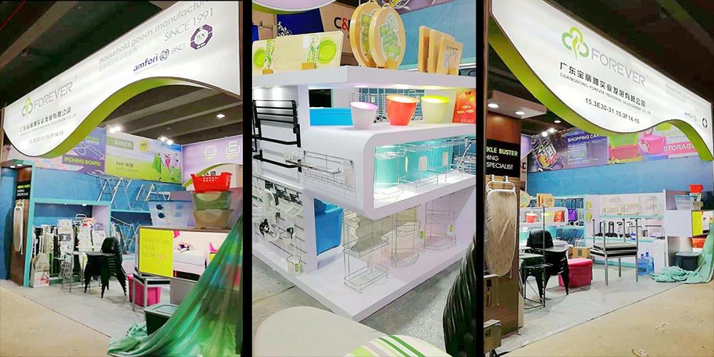宝丽雅——广州广交会展台设计与搭建方案
