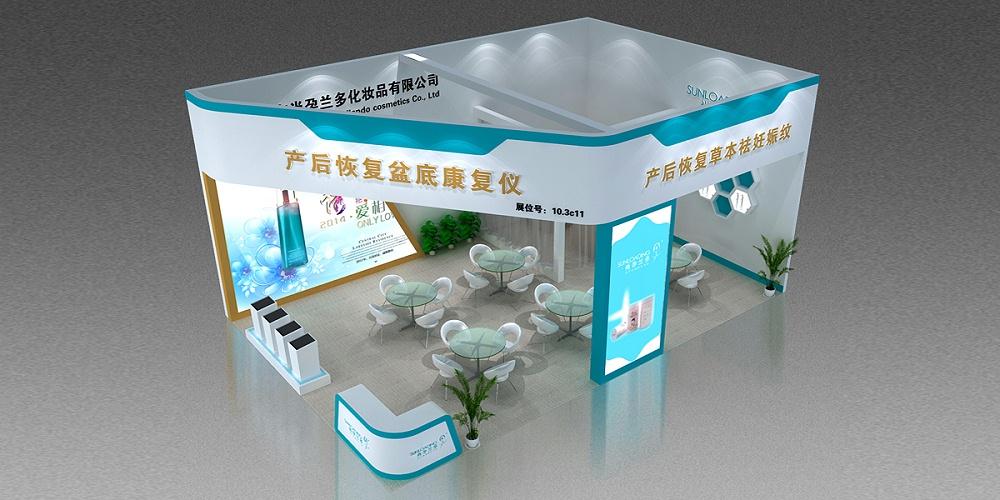 尚孕兰多——广州美博会展台设计搭建方案