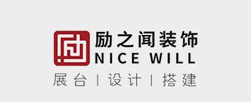 广州励之闻装饰工程有限公司