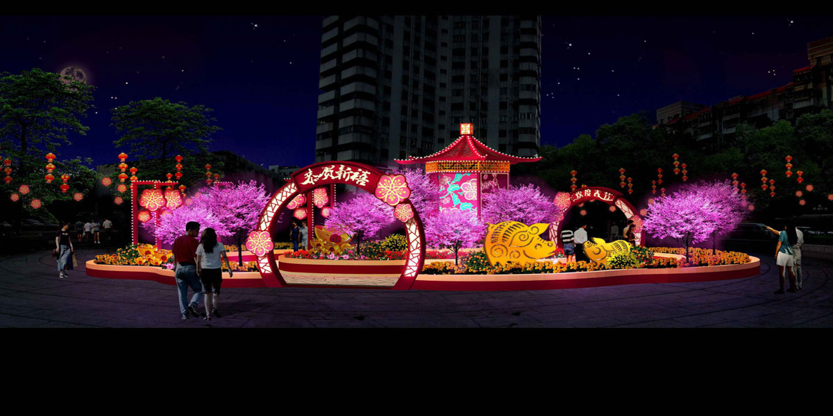 春节陈美搭建设计