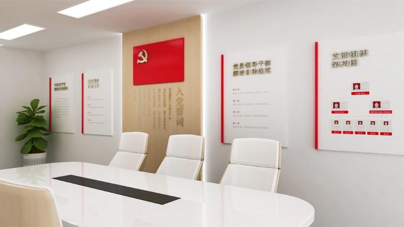 党建展厅设计思路