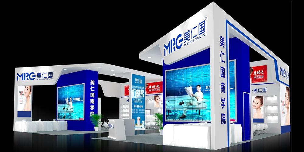 美仁国——广州美博会展台设计搭建方案