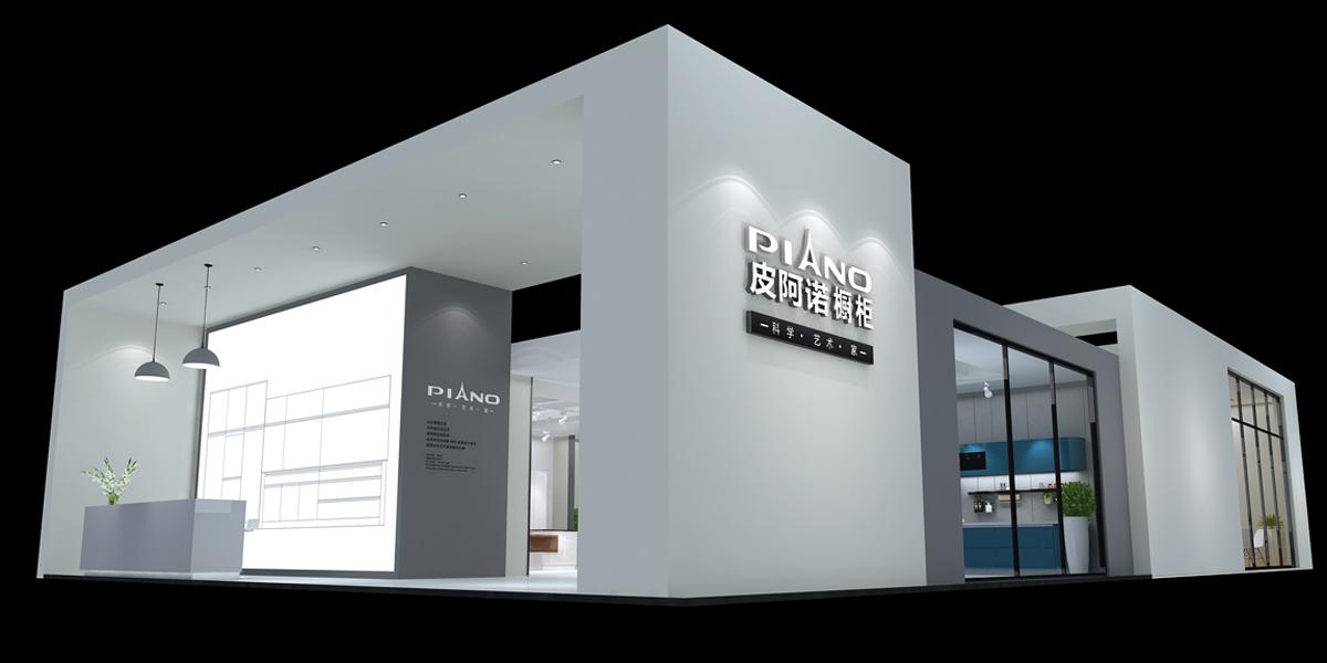 皮阿诺橱柜—建博会展台设计搭建