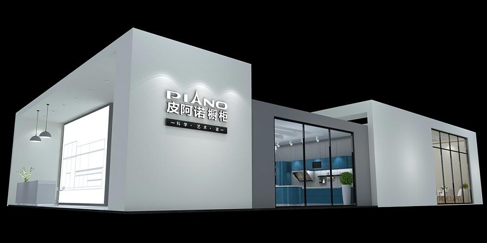皮阿诺橱柜—建博会展台设计搭建建博会展台设计搭建