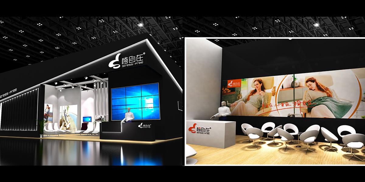 益旺兴——东莞名家具展展台设计搭建方案
