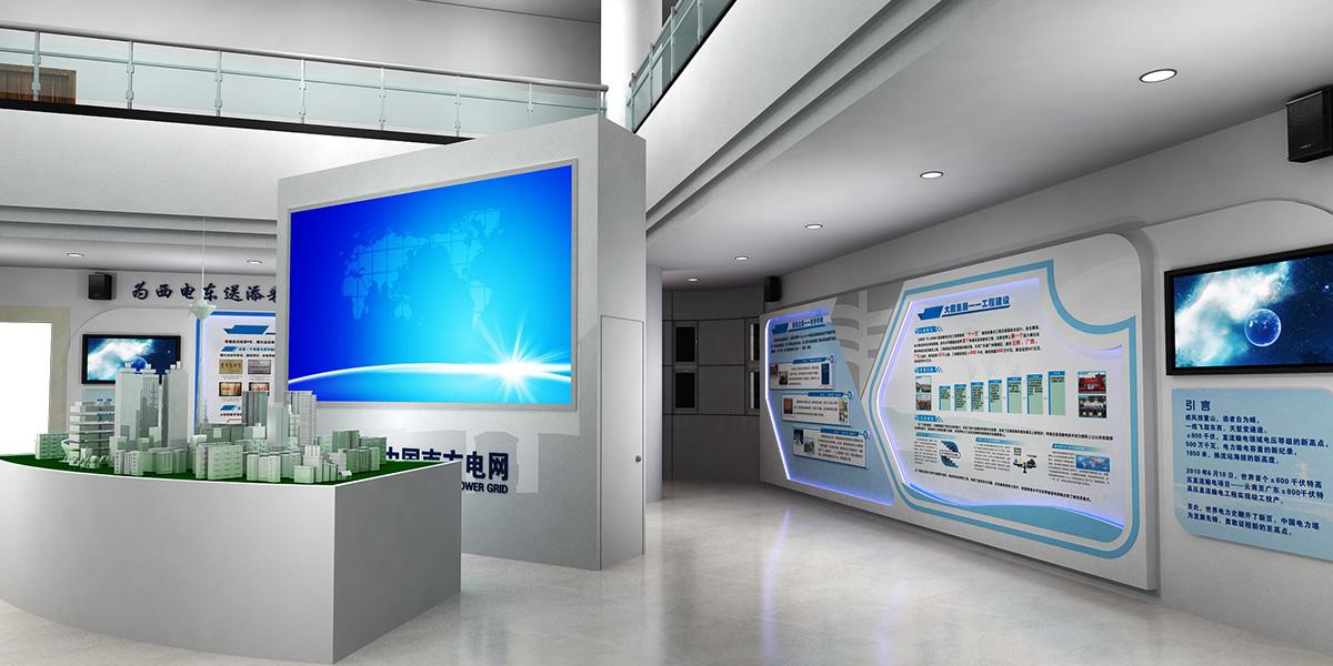 南方电网展厅装修案例