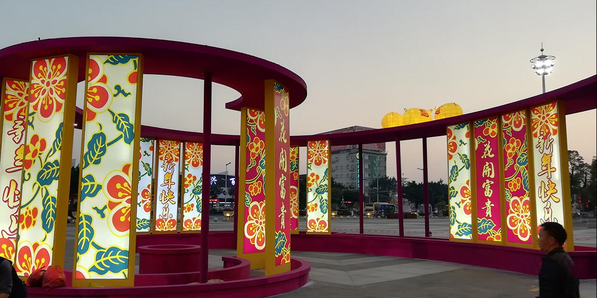 佛山大沥公园——公园春节装饰