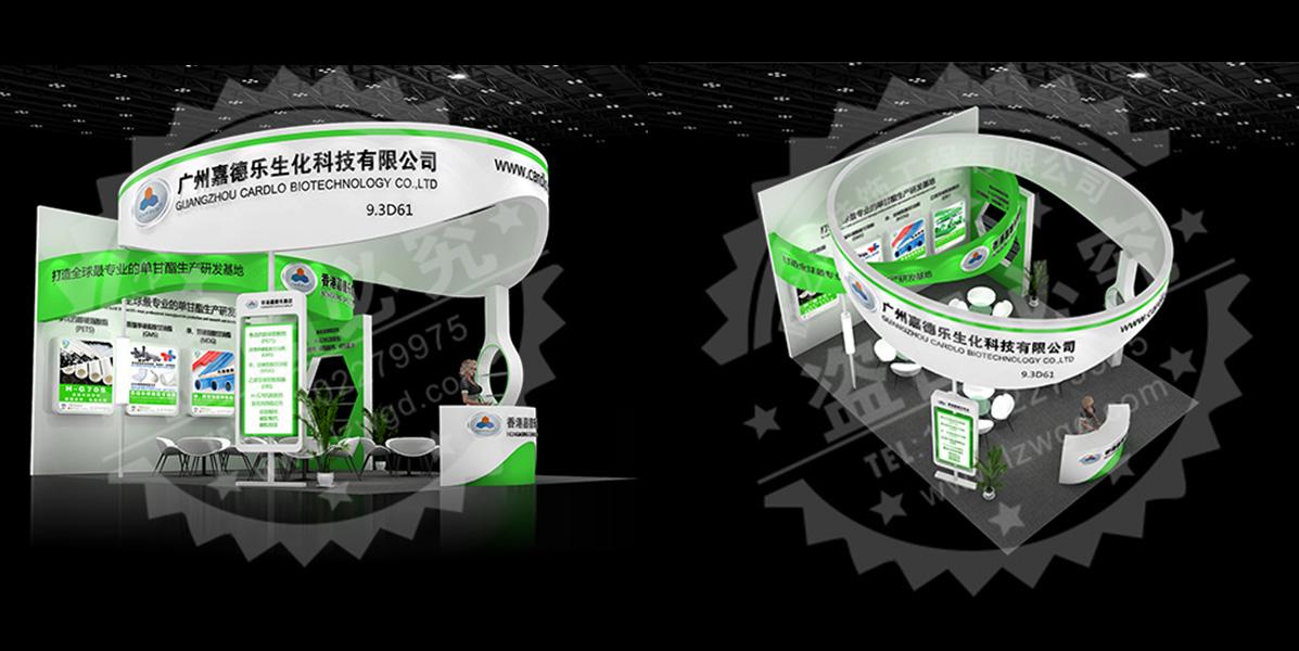 嘉德乐——橡塑展展台设计搭建方案