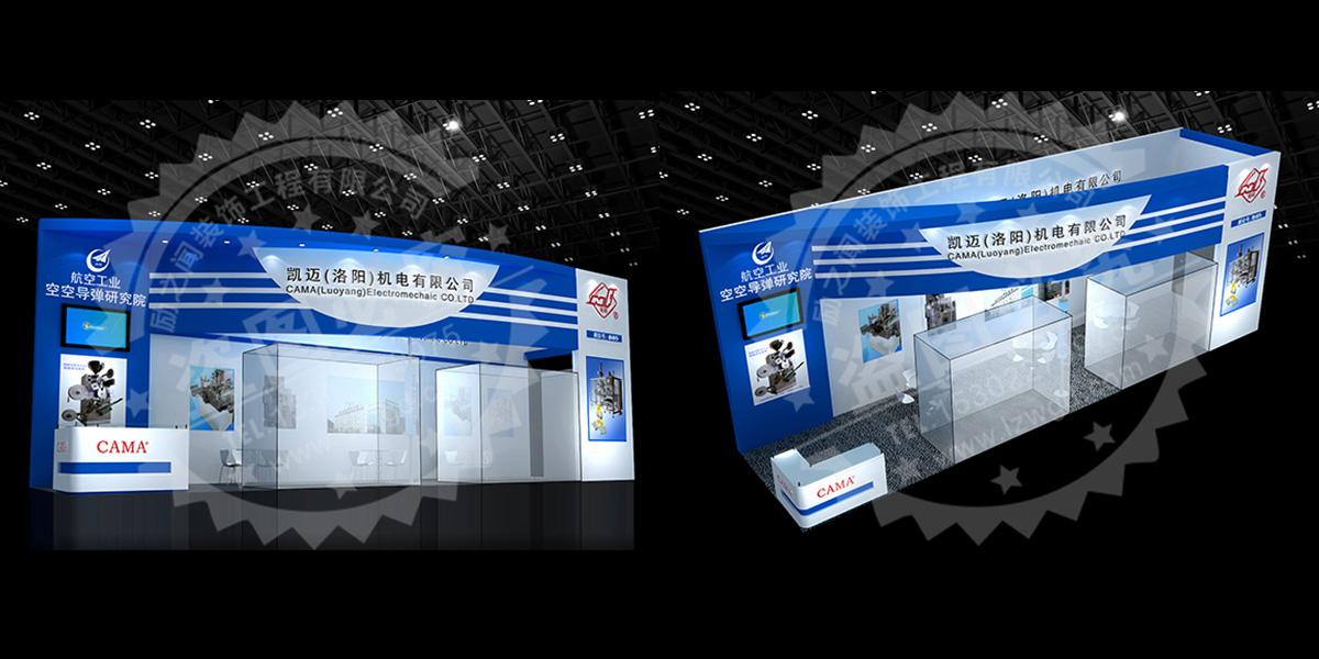 凯迈——国际包装工业展览会展台设计搭建方案