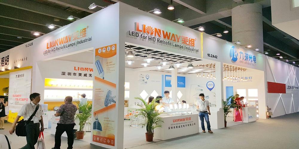 莱威——广州照明展(光亚展)展台设计与搭建方案