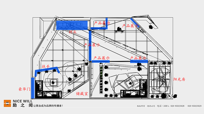 广州展会搭建有什么技巧呢?