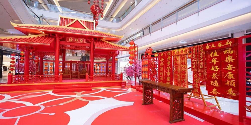 春节美陈设计搭建