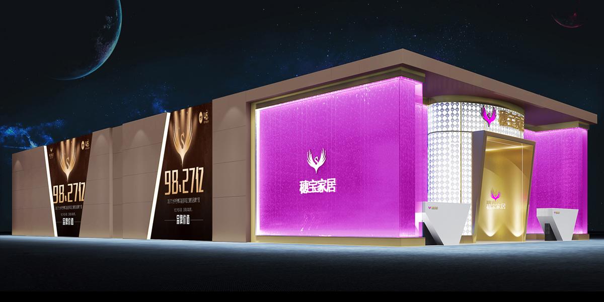 穗宝集团—建博会展台设计搭建