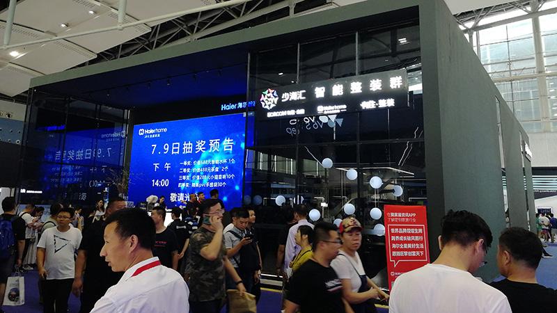 深圳展台搭建要怎么才能成功?励之闻展台设计搭建公司