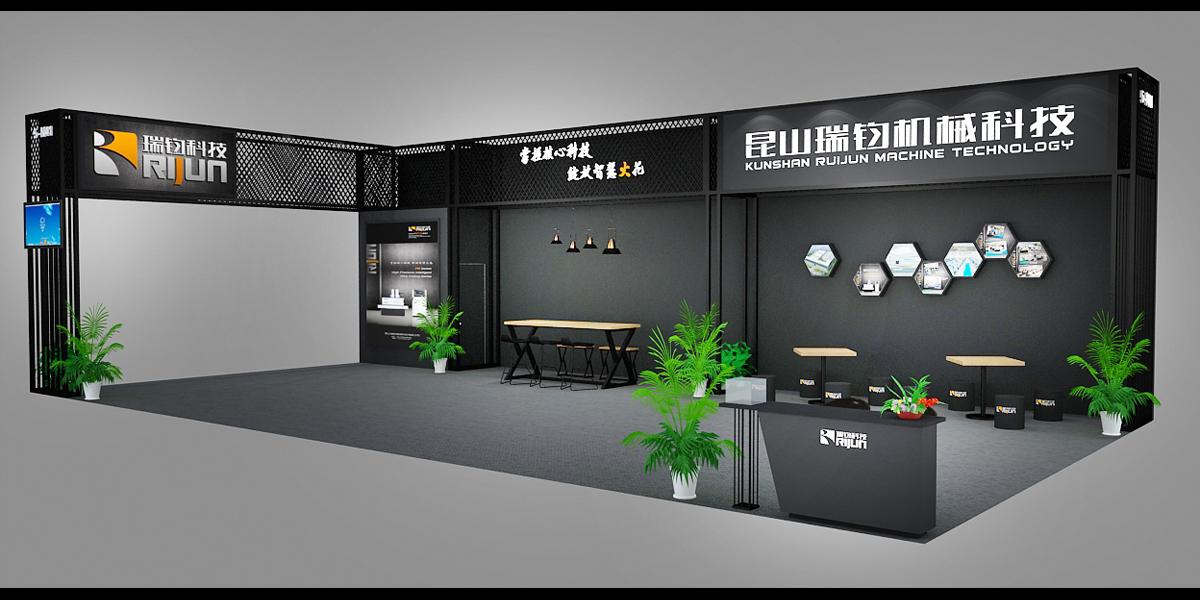 瑞钧科技--深圳DMP工业展展台设计搭建方案