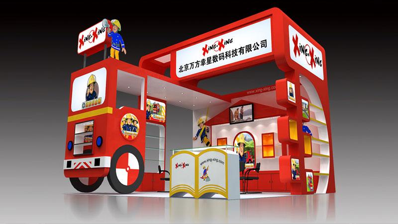 玩具展展台设计搭建