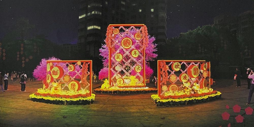 九龙公园装饰——春节美陈搭建设计方案_副本