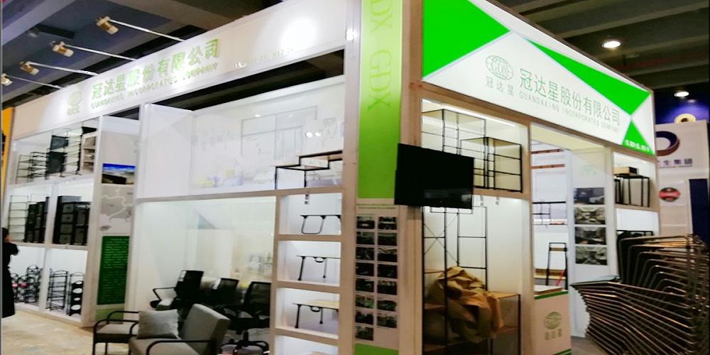 冠达星——广州广交会展台设计与搭建方案