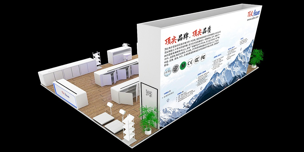 顶尖电子-上海零售展励之闻展览展台设计搭建方案