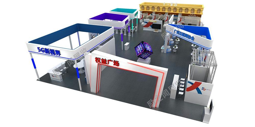 中国电信——天翼智能展展台设计与搭建方案