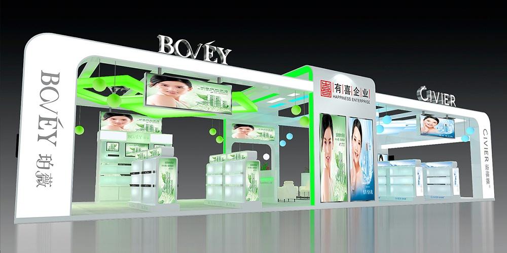 有喜——广州美博会展台设计与搭建方案