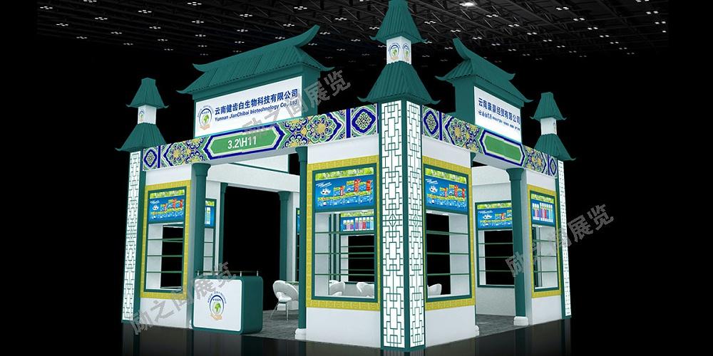 健齿白——全国药交会展台设计与搭建方案