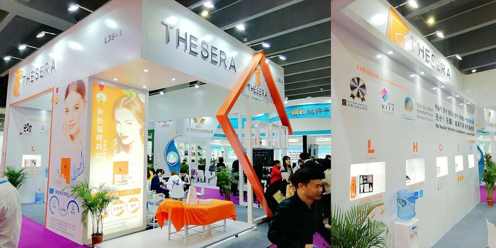 爱玛伊诺——广州美博会展台设计与搭建方案